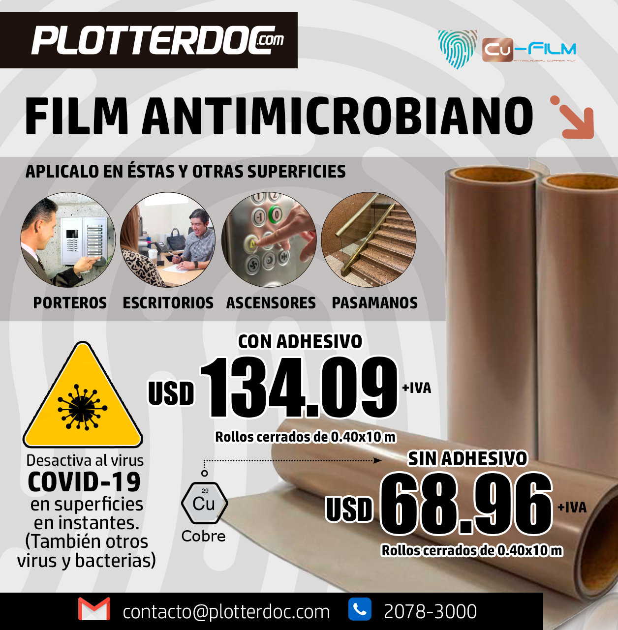¡LLEGÓ EL FILM ANTIMICROBIAL!